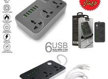 وصلة كهرباء 6 مداخل  USB اصلية ماركة لدينيو