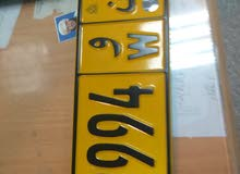 69994 plate number for sale 99433129