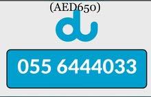 Du Number 055/6 4440 33