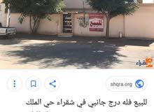 sqm  Villa for sale in Shaqraa