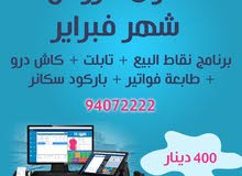 Desktop compter up for sale in Kuwait City