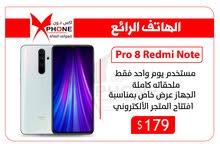جهاز Redmi Note 8 Pro  الجهاز الرائع