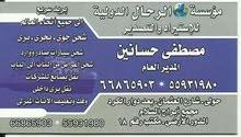 شحن سيارات واغراض بري بحري جوي