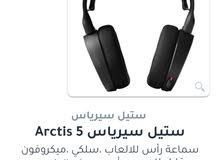 Used Headset for immediate sale