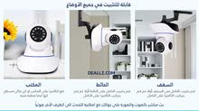 كاميرا مراقبة ذكية 1080P Wifi