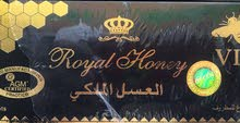 Men helper; King Honey with Caviars and Chinese Sachets