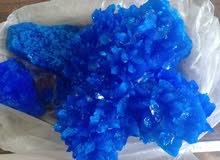 كبريتات النحاس الزرقاء المائية