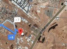 للبيع ارض 3 دونم صناعات متوسطه رجم الشامي