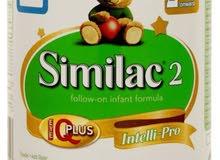 للبيع حليب اطفال سيميلاك 2 و3