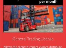 General trading license  impor/export