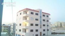 شقة للبيع في جبل طارق