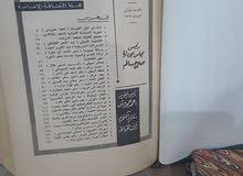 مجلة الكاتب 60 مجلد