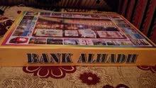 لعبة بنك الحظ الليبي