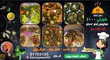 طبخ اهلنا كويتي