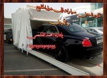 شحن سيارات الى الكويت 00971502909295