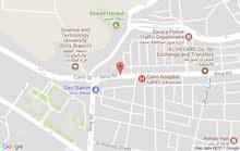 حوش للايجار صنعاء جدر قرب شارع عمران