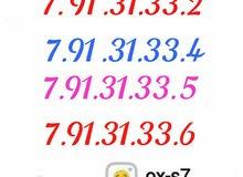 أرقام هواتف مميزة Ooredoo
