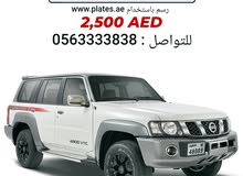 رقم دبي  48009