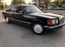 Used 1990 Mercedes Benz S 300 for sale at best price