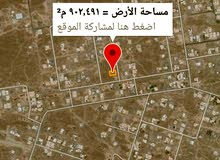 للبيع أرض سكني في لوى مساحتها  900 متر زاوية مخطط 111  رقمها 264 الموقع  ع شارع
