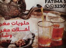 الأكلات و الحلويات المغربيه و الشامي