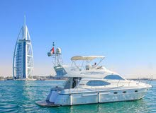 a Used Motorboats in Abu Dhabi is up for sale