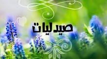 صيدلية للبيع لقطة وجاهزة داخل مول بالشيخ زايد موقع مميز