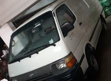 Van is available for sale directly from the owner