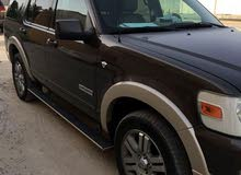 Ford Explorer 2007 For sale - Gold color