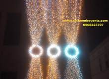 led fairy lights, party lights