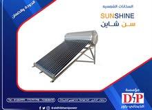 السخانات الشمسية (حرارة الشمس في مياهك)