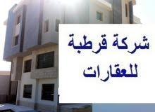 مبنى اداري في منطقة سوق الجمعة خدمي .. للبيع و الايجار