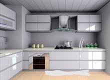 أثاث مطبخ