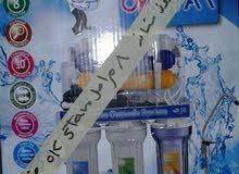 إلى الزبائن الأعزاء. . . يتوفر لدينا منظومة ماء Ok Star الأمريكية