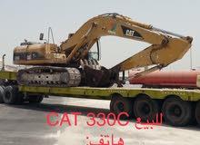 Bulldozer for Sale in UAE