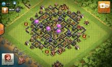 قرية تاون 10 ماكس الملكة 25 الملك 21
