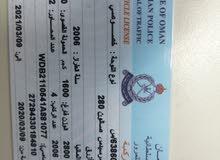مرسيدس بنز نظيف جدا خليجي تأمين سنه عمان والامارات91010393