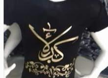 تشيرتات تركيا بمناسبه اربعين الامام الحسين عليه السلام
