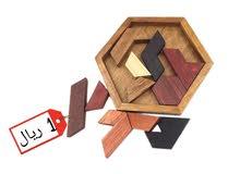 لعبة تركيب أشكل هندسية خشبية رووعة