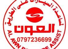ونش ونشات نقل سيارات 0797236699