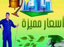 شركة بيت الخبره للتنظيف الفلل والشقق والمكاتب والبنايات والقصور وتنظيف السجاد