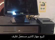 للبيع جهاز كاشير مستعمل نظيف استخدام محدود
