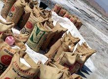 للبيع ملح طبيعي خالي من مواد متكرر وصحي 100 ٪