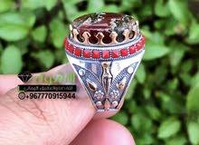 خاتم فضة مرصع للعقيق يماني