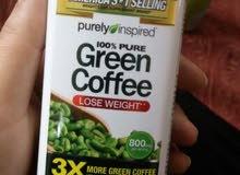 منحف خلاصة القهوة الخضرة طبيعي 100% امريكي