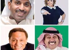 مسرحيات منوعه ومختلفه
