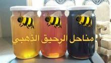 عسل طبيعي خالص 100%