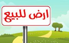 أرض للبيع مساحة 300 م - غزة امتداد شارع العيون مع شارع دير ياسين - الأرض مطلة على شارعين.