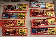طيارات فلين للبيع
