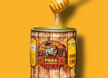 عسل طبيعي مستورد من شركة بارس كندو(pars kandoo)